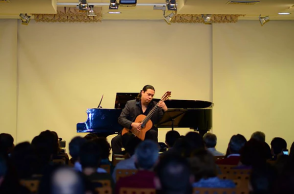 Concert in Madrid at Conservatorio Profesional de Música de Amaniel